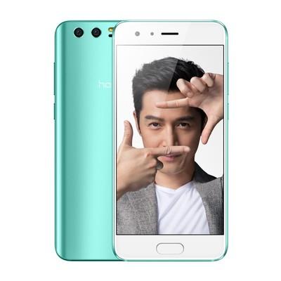 【送壳膜】华为 荣耀9 标配版 4GB+64GB移动联通电信4G手机荣耀 9