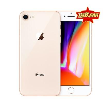 新品  苹果 iPhone 8 支持移动联通电信的4G手机