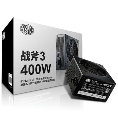 酷冷至尊 战斧3 400W 额定400W 电源 80Plus认证
