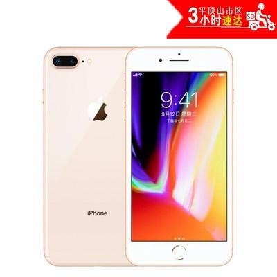 Apple iPhone 8 Plus (A1864) 64GB /256GB金色 移动联通电信4G手机