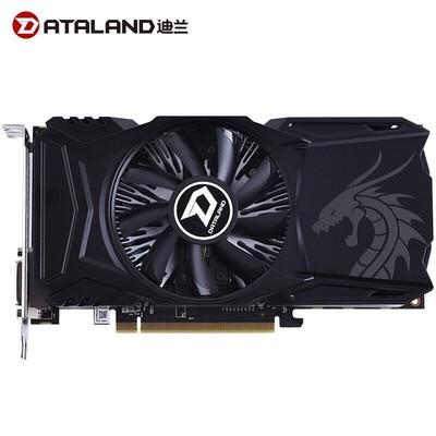 迪兰恒进 RX560D 超能 4G 台式电脑游戏独立显卡 战GTX1050