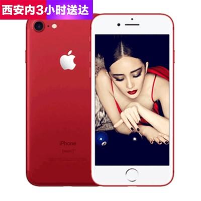 【特价包邮 送钢化膜+防摔壳】苹果 iPhone 7(红色特别版/全网通)
