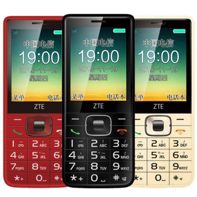 中兴 CV19(电信2G)直板老年机老人手机备用机电信版学生机