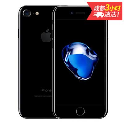 【赠壳膜+指环支架】苹果 iPhone 7 Plus  全网通 4G智能手机
