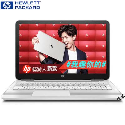 【顺丰包邮】惠普 Pavilion 15-AU157TX(Z1D08PA)15.6英寸轻薄游戏娱乐办公笔记本电脑(I5-7200U 4G 500G GT940MX-2G独显)白色