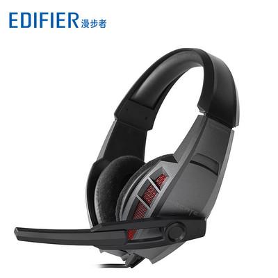 漫步者(EDIFIER)G3 强大的DSP多音效模式游戏耳机 头戴式电脑耳麦