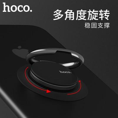 【包邮】浩酷  PH1 盖世手机支架 锌合金指环支架360度旋转手机懒人扣