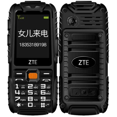 中兴 L628(移动2G/联通2G)三防手机 军工手机老人防水手机