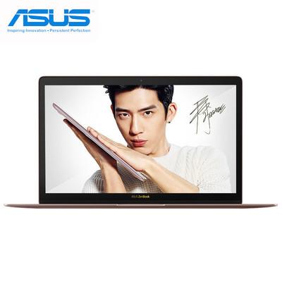 【顺丰包邮】华硕 ZenBOOK 灵耀3(i5 7200U/8GB/512GB) 12.5英寸轻薄笔记本电脑 i5 7200U/8GB/256G/512GB FHD IPS屏 窄边框