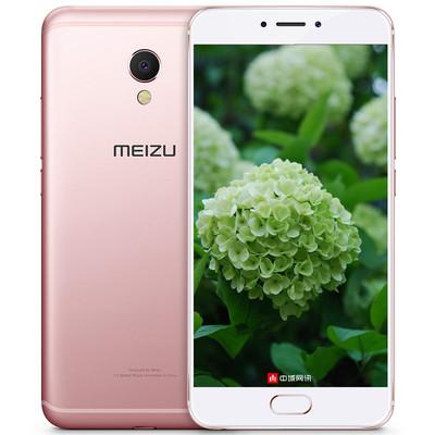 【顺丰包邮】魅族 MX6 移动联通电信4+32G全网通4G智能手机
