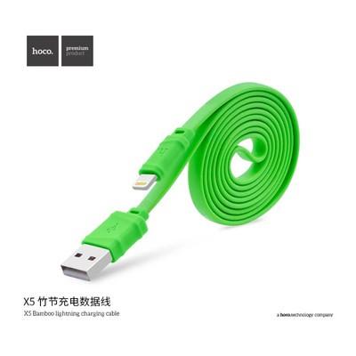 【包邮】浩酷 X5竹节数据线 Micro充电线竹节充电数据线