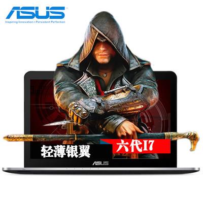 【顺丰包邮】华硕 N552VW6700(8GB/1TB/4G独显) 畅玩网游,游戏必备!I7-6700 8G 1T GTX960 4G发烧级独显