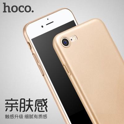 【包邮】浩酷 iPhone7 Plus星耀系列肤感PC壳 苹果7防摔手机壳保护套