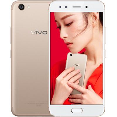 vivo X9s Plus 全网通 4GB+64GB 移动联通电信4G手机 双卡双待