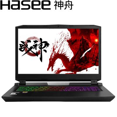 【顺丰包邮】神舟 战神GX8-KP7S1  17.3英寸游戏笔记本(I7-7700K 16G 256G SSD+1TB GTX1070-8G发烧级显卡 Win10)