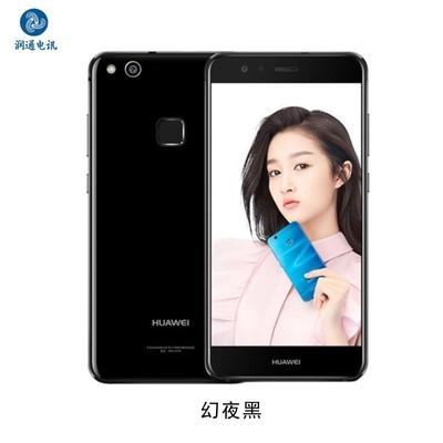 华为 HUAWEI nova 青春版4GB+64GB全网通移动联通电信4G手机 双卡双待