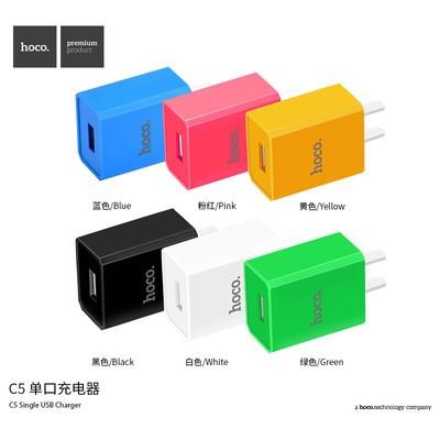 【包邮】浩酷 C5 单口充电器 USB输出充电头国标迷你便携式通用充电器