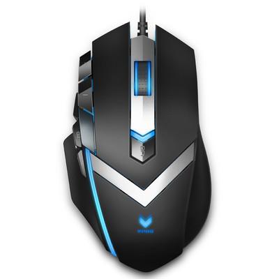 雷柏 V910激光游戏鼠标雷柏 有线鼠标 电竞鼠标 激光鼠标