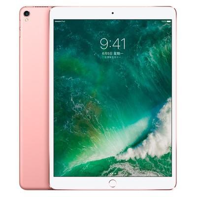 苹果Apple iPad Pro 10.5英寸 64GB WLAN版轻薄平板电脑2017新款