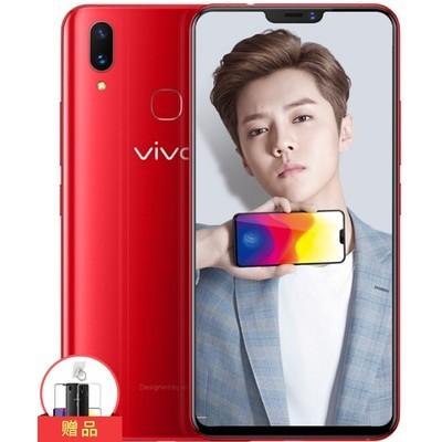 【顺丰包邮】vivo X21 全面屏 双摄美颜拍照手机移动联通电信全网通4G 冰钻黑 行货64GB