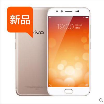 vivo X9    4GB  +64GB   (全网通)