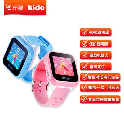 乐视精逗kido watch K2儿童智能电话手表童伴小孩定位