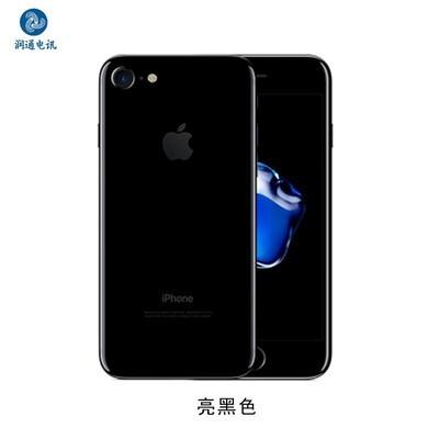 Apple iPhone 7 (A1660) 32G.B/128G 全网通 移动联通电信4G手机