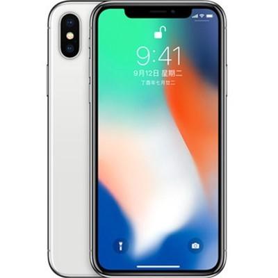 【新品预售】苹果 iPhone X(全网通) 面容ID,后置双摄,全面屏