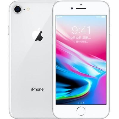 【新品预售】苹果 iPhone 8(全网通)价格为虚拟价格,到货价格为准