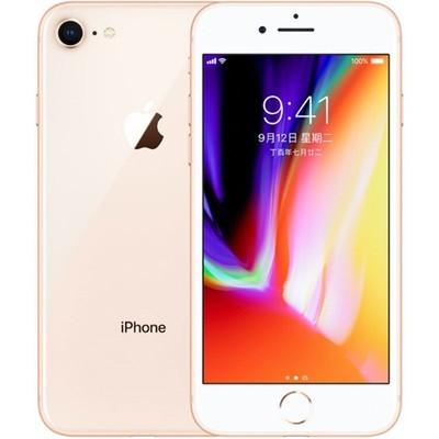 【新品预售】苹果 iPhone 8(全网通)定金价格并非实际成交价格!