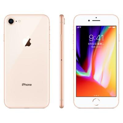 【顺丰包邮 新品上市】苹果 iPhone 8(全网通)移动联通电信4G手机