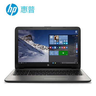 【顺丰包邮】惠普 15Q-AJ110TX  15.6英寸笔记本 酷睿六代处理器i5-6200U 4GB内存 500G硬盘  无光驱 独显R5 M330 2GB