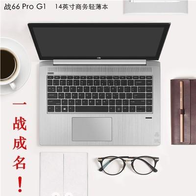 【顺丰包邮 新品上市】惠普 战66 Pro G1(2SS15PA)