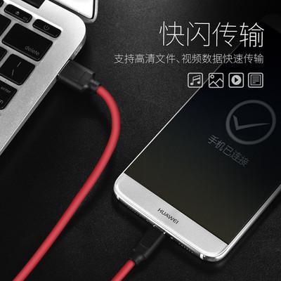 【包邮】浩酷 HOCO X11 5A快充数据线  安卓手机Type-c数据线