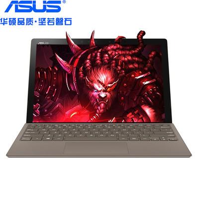【顺丰包邮】华硕 灵焕3 Pro(i5 6200U/4GB/256GB)12.6英寸触控变形二合一笔记本(酷睿i5-6200U 4G 256G 强劲核显 薄美典雅