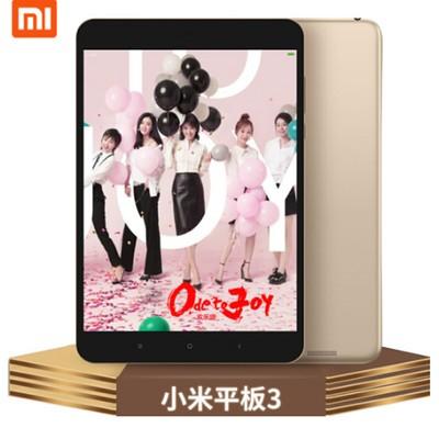 小米(MI)平板3 WIFI版 7.9英寸智能平板电脑 香槟金 (4GB+64GB)