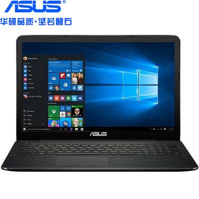【顺丰包邮】华硕 A555YI7410(4GB/500GB)15.6英寸商务办公影音娱乐笔记本电脑