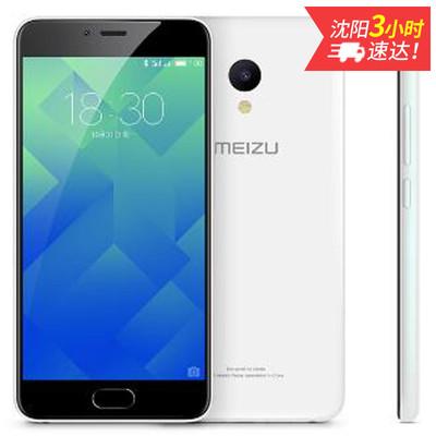 【新品直降】魅族 魅蓝5(高配版/全网通)5.2英寸屏幕,3+32G内存