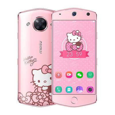 【顺丰包邮】美图(Meitu) M8 全网通4G美颜拍照手机 4+64G 标配