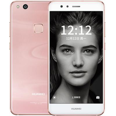 【顺丰包邮】华为 HUAWEI nova 青春版 4GB+64GB  移动联通电信4G手机