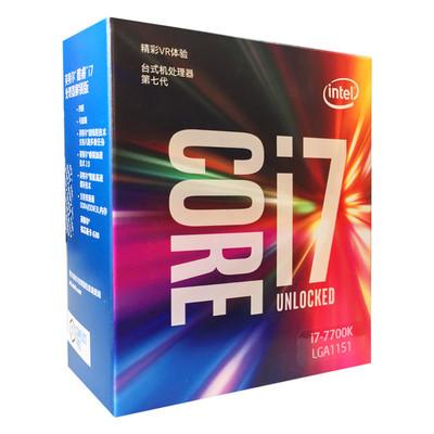 Intel/英特尔 I7 7700酷睿四核CPU盒装处理器LGA1151兼容Z270