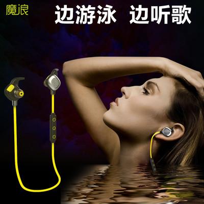 魔浪 U5 PLUS防水音乐运动无线迷你入耳式蓝牙耳机4.1立体声双耳