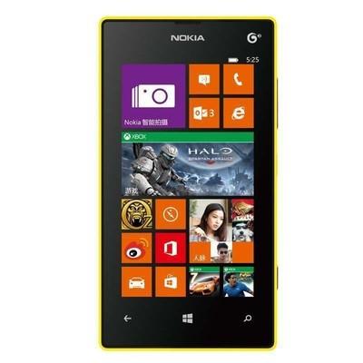 诺基亚(NOKIA) Lumia 526 移动3G手机 TD-SCDMA/GSM