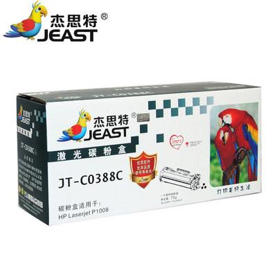 杰思特 JT-C0388C硒鼓 JT-C0388CT易加粉硒鼓 适用HP Laserjet P1007/P1008 (HP Laserjet Pro M1213nf/M1216 nfh/M1136未验证)