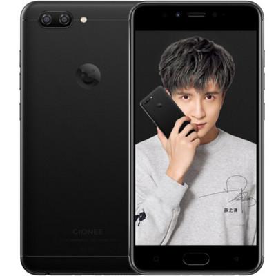 【顺丰包邮】金立 S10B 4GB+64GB版 移动联通电信4G手机 双卡双待