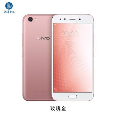 vivo X9s Plus(全网通)4G RAM +64G
