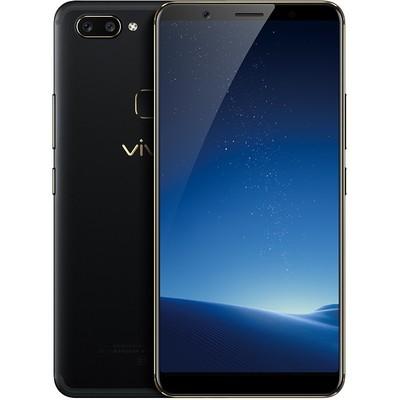 vivo X20 全面屏手机 全网通 4GB+64GB 移动联通电信4G手机