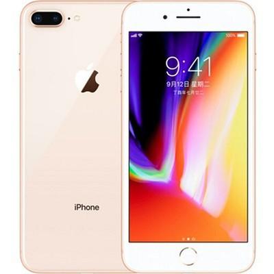 【现货顺丰速发】苹果 iPhone 8 Plus(全网通)移动联通电信4G手机 银色 厂商指导价256GB