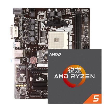 锐龙 AMDR5 1500X 处理器3.5GHz原盒+七彩虹战斧B350M-HD 魔音套装