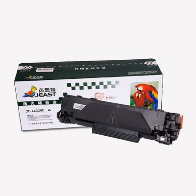 杰思特 JT-CC328C 硒鼓 适用Canon IC MF4570/MF4550/MF4450/MF4412/MF4452/MF4410DN/ IC D520